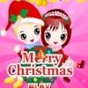 Christmas Eve Wish