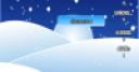 Jeu Frozen Typing