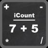 Jeu iCount en plein ecran
