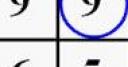 Jeu Math Cross search