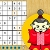 Sudoku War – Multiplayer!