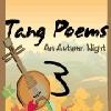 Tang Poems 3 – An Autumn Night Message to Qiu